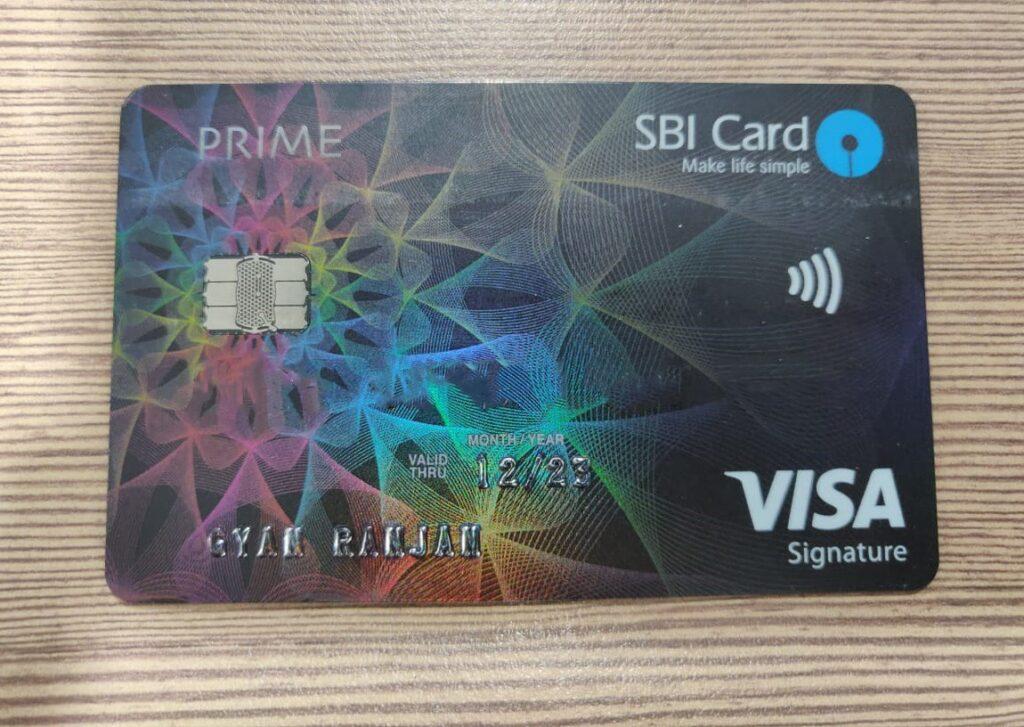 SBI Prime