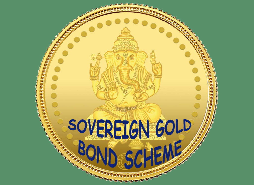 Sovereign Gold Bond FinanceNerd